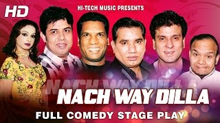 NACH WAY DILLA (FULL DRAMA) - NASIR CHINYOTI & NASEEM VICKY - BEST PAKISTANI COMEDY STAGE DRAMA