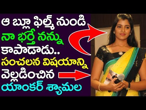 Xxx Mp4 Anchor Shyamala Reveals Sentaional News About Her Video Shyamala Husband Take One Media Suma 3gp Sex