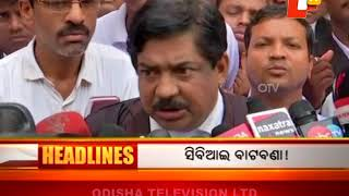 4 PM Headllines 20 Sept 2017 | Odia News Headlines - OTV