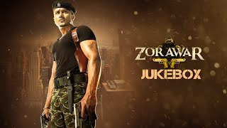 ZORAWAR JukeBox (Full Movie Songs) | YO YO Honey Singh, Baani J | T-Series