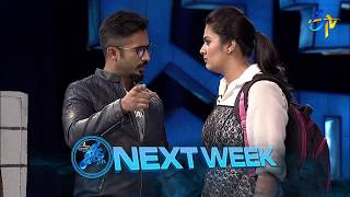 Genes | 25th November 2017 | Latest Promo