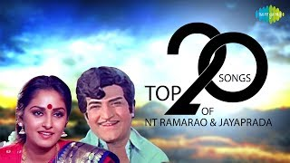 N.T. Rama rao & JayaPrada - Top 20 Songs   Audio Jukebox   Veturi, Ghantasala, S.P. Balasubrahmanyam