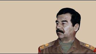 صدام حسين على أجندة ترامب السرية في مؤتمر السعودية