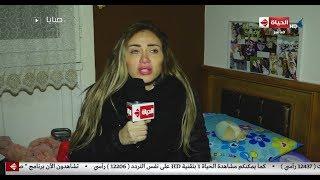 ريهام سعيد تنهار من البكاء بسبب حادثة الطفلة مليكة.. مؤثر جدآ
