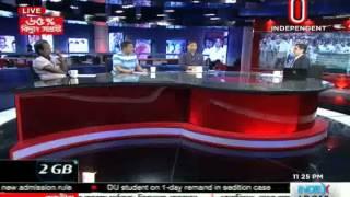 Ajker Bangladesh, 19 October 2014 Part 02