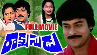 Rakshasudu Telugu Full Length Movie - Volga Video