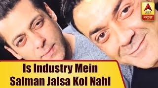 Race 3: Is Industry Mein Salman Jaisa Koi Nahi, Says Bobby Deol   ABP News