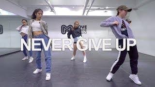 Sia - Never Give Up | Honey Choreography