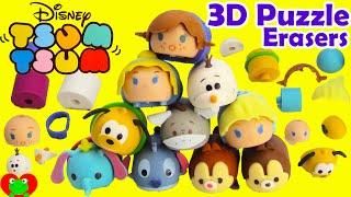 Disney Tsum Tsum 3D Puzzle Erasers