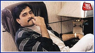 Dawood Ibrahim's D-Company Has Expanded Its Empire Like Mexican Drug Cartels: US Lawmakers Told