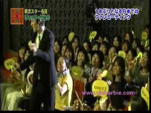 VIC Love it?&Interview in Tokyo - Part 1