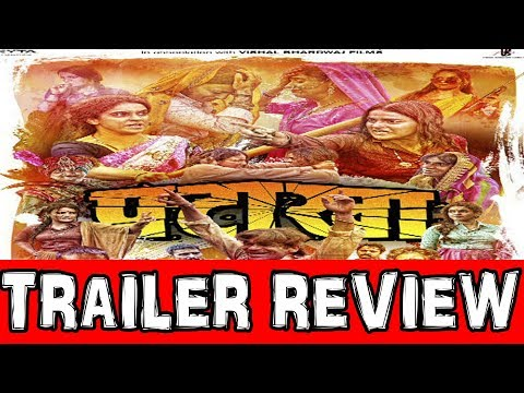 Xxx Mp4 PATAKHA MOVIE TRAILER REVIEW VISHAL BHARDWAJ SUNIL GROVER 3gp Sex