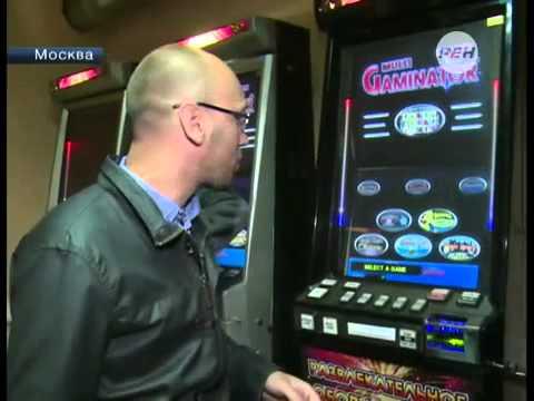 hozyaeva-kazino-potaynoy-lyuk