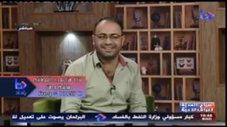 في قناة هنا بغداد مع ايمن العامري حول التصوير بالموبايل