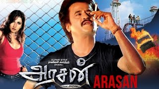 Arasan- rajinikanth hit movie | tamil full movies 2015 uploades | arasan full tamil movie