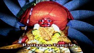 Rautaraya Temple Devara Hipparagi