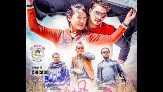 Kabaddi Kabaddi New Nepali Movie in Chicago