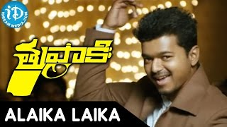 Tupaki Movie Songs - Alaika Laika Video Song - Vijay, Kajal Aggarwal || Harris Jayaraj