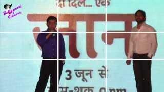 Launch of Life OK's New Serial ''Do Dil... Ek Jaan''