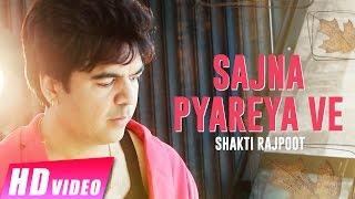 New Punjabi Songs 2017   Sajna Pyareya Ve   Shakti Rajpoot   Latest Punjabi Songs 2017