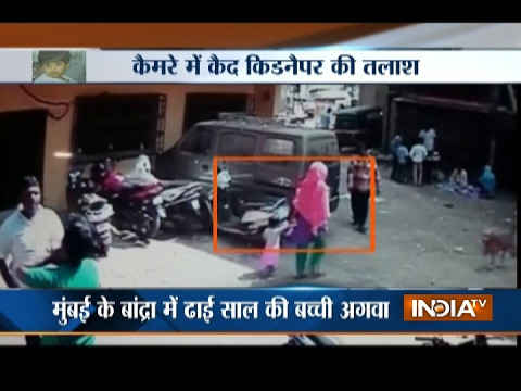 Caught on Camera: Girl Child Kidnapped in Just 2 Minutes at Mumbai's Bandra