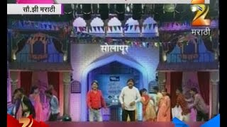 Chala Hawa Yeu Dya | 27th April 2016