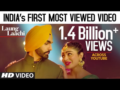 Laung Laachi Title Song  Mannat Noor | Ammy Virk, Neeru Bajwa,Amberdeep | Latest Punjabi Movie 2018-hdvid.in