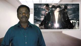 Batman Vs Superman Review - Tamil Talkies