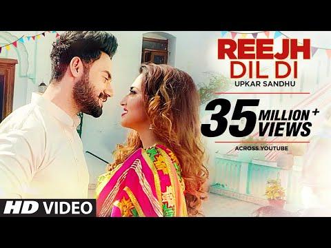 Latest Punjabi Songs 2016 | Reejh Dil Di | Upkar Sandhu | Gupz Sehra | New Punjabi Songs 2016