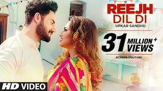 Latest Punjabi Songs 2016 | Reejh Dil Di | Upkar Sandhu | Gupz Sehra | New Punjabi Songs 2016