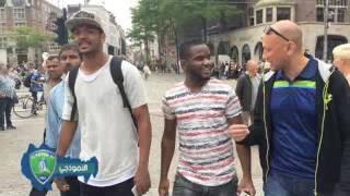 لاعبي الفتح في أسواق امستردام