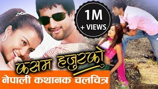 New Nepali Full Movie -