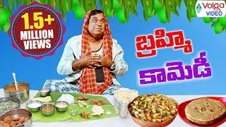 Non Stop Brahmanandam Comedy Scenes | Volga Videos | 2017