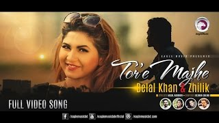 Tore Majhe | Belal Khan | Jhilik | Official Music Video