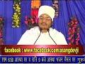3 बातें ज्ञान की? एक बार जरूर सुने by Asang Saheb ji Pravachan 2018 Rasoota CG Part-1