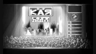 DJ KAR - Creation