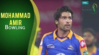 PSL 2017 Playoff 3: Karachi Kings vs. Peshawar Zalmi - Mohammad Akram Bowling