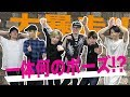 Download Video Download SixTONES【KYゲーム】空気が読めないのは誰だ! 3GP MP4 FLV