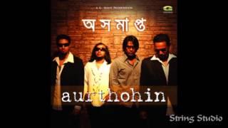 Chaite Paro (চাইতে পারো) ft. Aurthohin | Aushomapto-1 | String Studio 2008