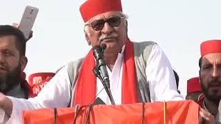 Asfandyar Wali khan ANP Speech in Swat
