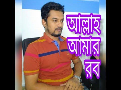 বাংলা হাম'দ