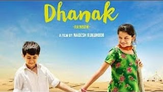 Dhanak Full Movie 2016 - Directed by Nagesh Kukunoor - Full Movie Speial Screenig Video