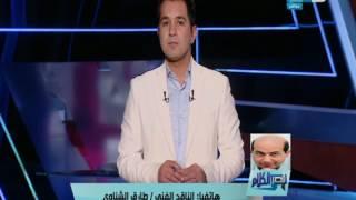 قصر الكلام - قناة 33 الاسرائيلية تعلن عن بدء عرض مسلسل الأسطورة على شاشتها
