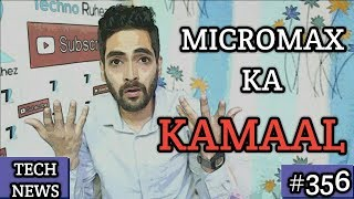 Micromax Infinity,Vivo V7+ India,Moto G5s Plus India,Airtel Phone,Anroid O,Videocon Metal  - TN #356