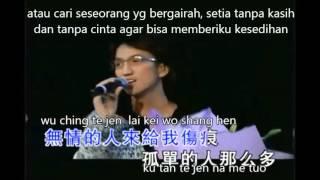 tan sen ching ke (terjemahan)