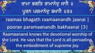 SIKH ARTI - Sikh Prayer   Read along with Bhai Harjinder Singh SriNagar Wale  Shabad Gurbani