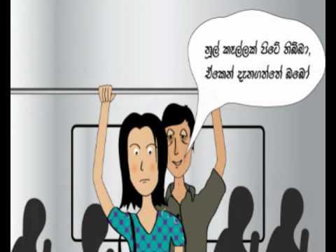 sri lankan hot  bus sex (Amdan)