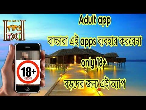Xxx Mp4 Adult Apps 18 3gp Sex