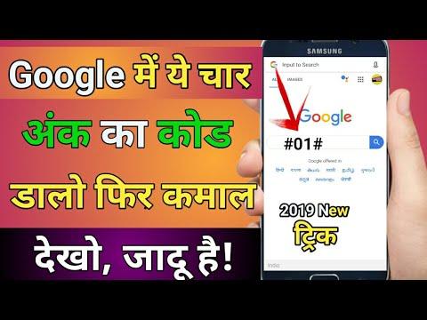Xxx Mp4 X X Video Dekhe Bina Kisi App Bina Kisi VPN Ke Live Woo Vala Video Dekhe Mobile Me Tech2Wey 3gp Sex