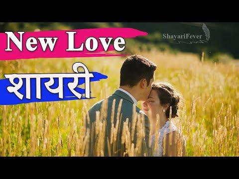 Xxx Mp4 New Love Shayari In Hindi 2018 Ishq Mohabbat Love Shayari Ishq Hai 3gp Sex